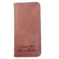 Стильный женский кошелек. Розовый
