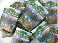 Стевия(Листья стевии 50г) Харьков