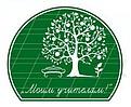 "Интернет-магазин ""Сад и Огород"""
