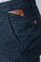 Брюки мужские классические, зауженные 881K003 (Сине-серый), фото 3
