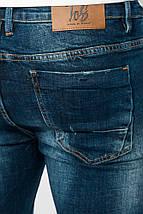 Джинсы мужские стильные, потертые 903K003 (Темно-синий), фото 2