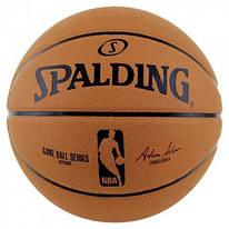 Spalding NBA Gameball Replika  029321833852