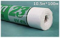 Агроволокно Плотность 23г/кв.м 10,5м х 100м белое (AGREEN)