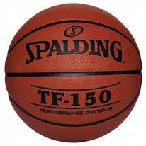 Spalding NBA TF-150  029321835993