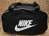 Спортивная дорожная сумка nike Оксфорд ткань только оптом, фото 2