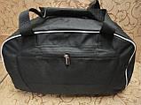 Спортивная дорожная сумка nike Оксфорд ткань только оптом, фото 4