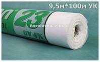 Агроволокно Плотность 23 г/кв.м 9,5м х 100м укр. край белое (AGREEN)
