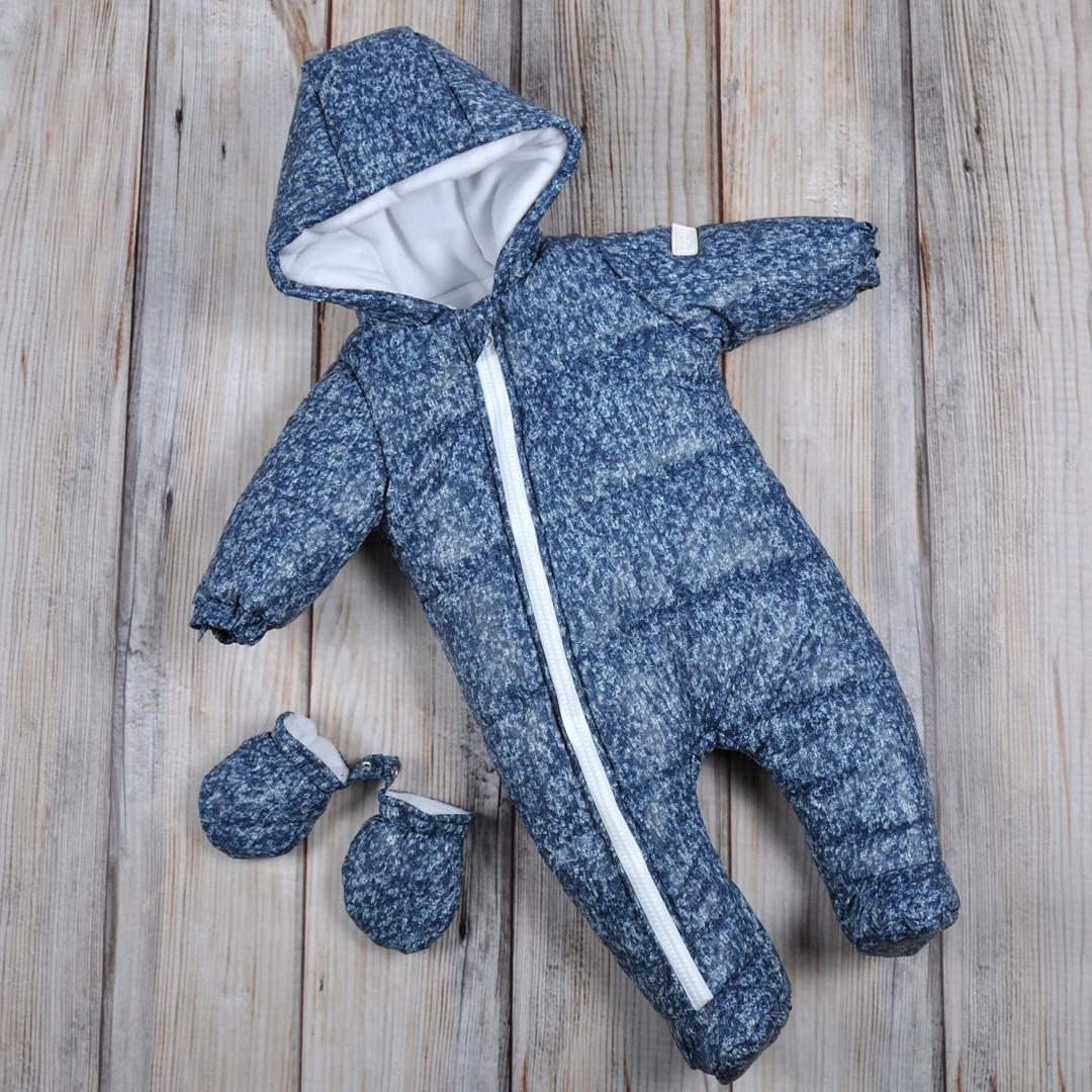 Дитячий зимовий стьобаний комбінезон
