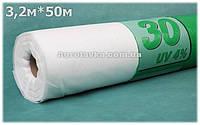 Агроволокно Плотность 30г/кв.м 3,2м х 50м белое (AGREEN)