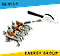 Разъединитель РЕ19-43-31140 1600А левый привод, фото 2