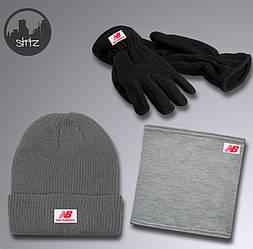 Мужской комплект шапка + бафф + перчатки New Balance серого цвета (люкс копия)