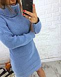 Женская стильная прямая вязаная туника-платье хит (в расцветках), фото 6