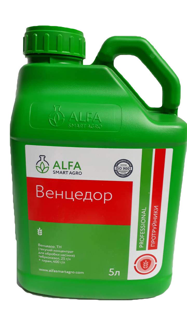 Протравитель Венцедор ALFA Smart Agro - 5 л.