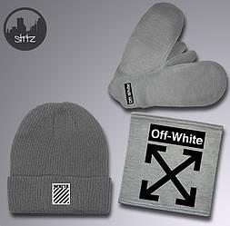 Мужской комплект шапка + бафф + перчатки Off White серого цвета (люкс копия)