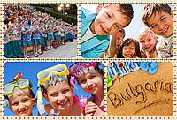 Болгария: детский лагерь