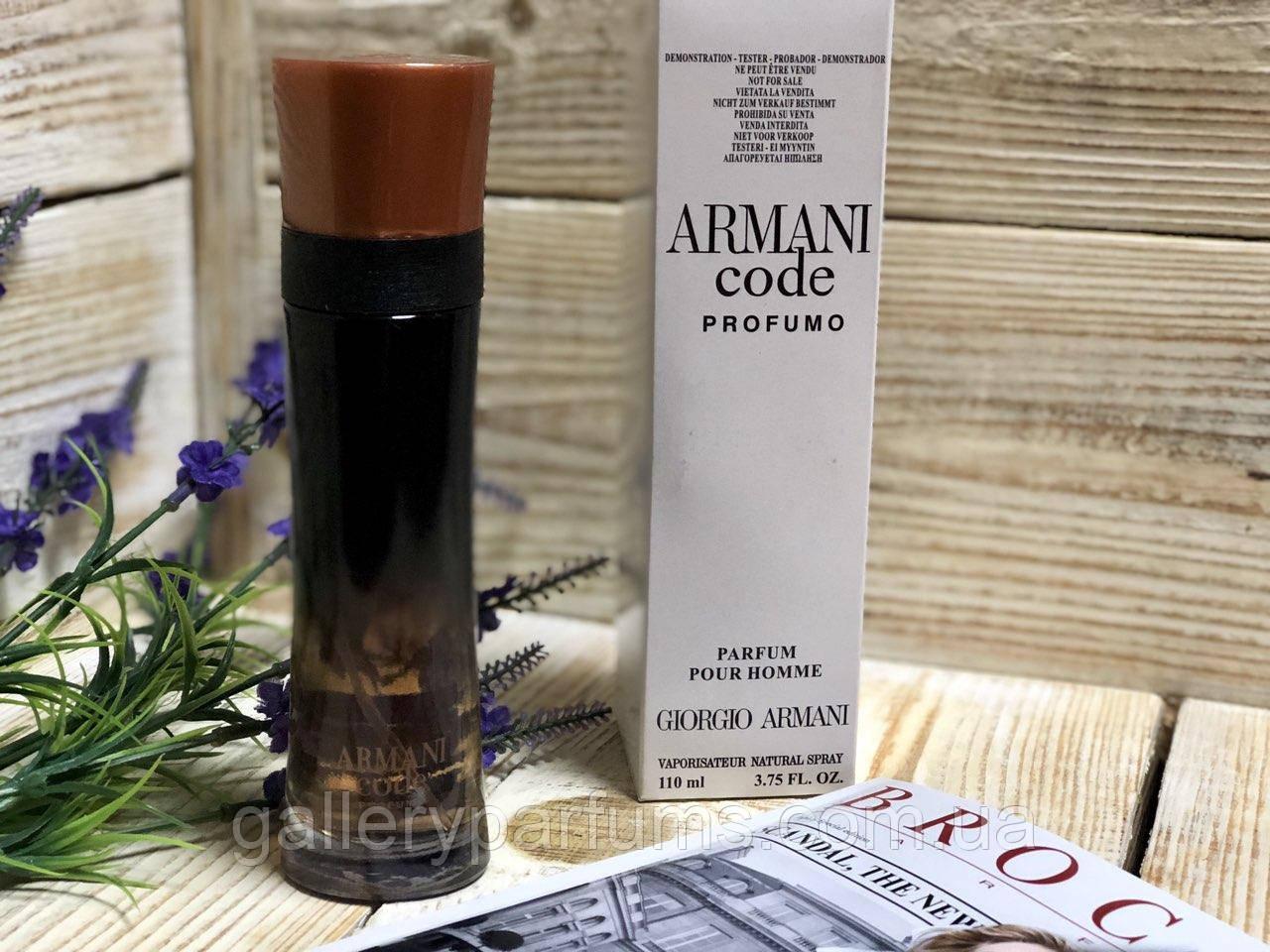 купить духи тестер Giorgio Armani Armani Code Profumo Eau De Parfum