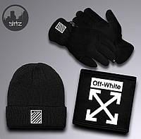Мужской комплект шапка + бафф + перчатки Off White черного цвета (люкс копия)