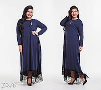 0f53e7d2e44 Женское тёплое длинное платье свободного кроя с брошью и отделкой из гипюра  50-52