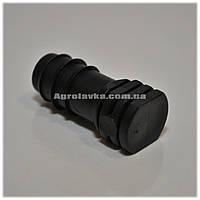 Заглушка для трубки ПЭ 16 мм