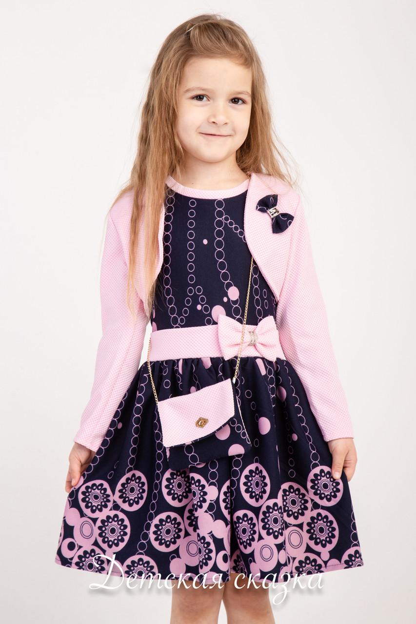 Детское платье Бабочка возраст от 4 до 7 лет