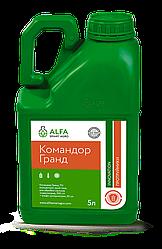 Протравитель семян Командор Гранд ALFA Smart Agro - 5 л