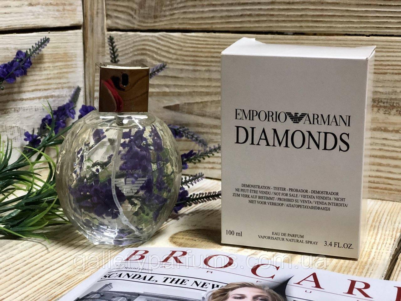духи тестер Giorgio Armani Emporio Armani Diamonds Pour Femme 100 Ml