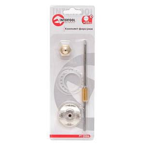 Комплект форсунки 2.0мм для краскопульта HP РТ-0204,PT-0205,PT-0210,PT-0211 (дюза, воздушная головка, игла)