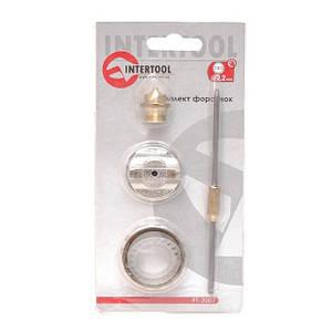 Комплект форсунки 2.2мм для краскопульта HP РТ-0204,PT-0205,PT-0210,PT-0211 (дюза, воздушная головка, игла)