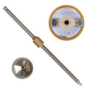 Комплект форсунки 1.8мм для краскопульта LVLP PT-0131,PT-0132,PT-0133,PT-0134,PT-0135,PT-0136 (дюза, воздушная