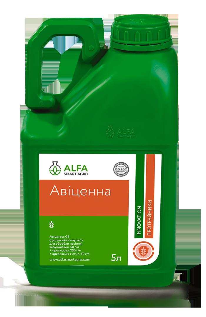 Протравитель Авиценна, СЕ ALFA Smart Agro - 5 л