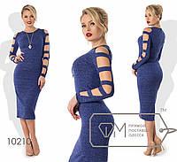 Нарядное элегантное облегающее трикотажное платье-миди с украшением и вырезами на рукавах. Арт-3238/23, фото 1