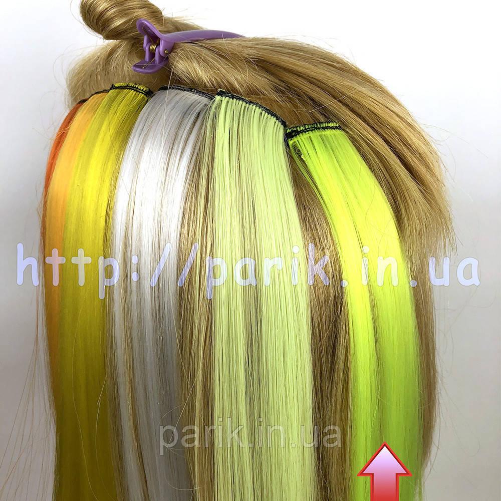 🍋 Яркие неоново лимонные цветные пряди на заколках клипсах 🍋
