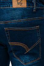 Джинсы мужские всесезонные 911K002 (Темно-синий), фото 2