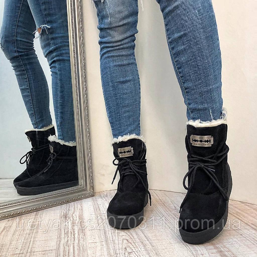 Модные женские ботинки из замша на шнурках чёрного  цвета