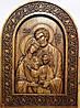 Икона резная Святое семейство