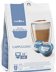Кофе в капсулах Dolce Gusto (Nescafe) Gimoka Cappuccino 16 шт., Италия (Нескафе Дольче Густо)