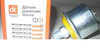 Датчик тиску масла (ГАЗ-53, 2410, УАЗ) ДК великий