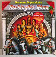 CD диск Dschinghis Khan - Rom