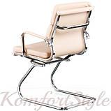 Конференционное кресло Solano 3 conference beige, фото 3