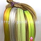 🍋 Цветные пряди на заколках клипсах лимонного цвета 🍋, фото 5