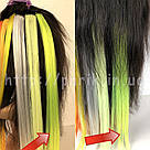 🍋 Цветные пряди на заколках клипсах лимонного цвета 🍋, фото 7