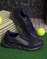 Синие кроссовки с напылением на подошве