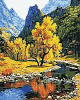 """Картина за номерами """"Осінь в горах"""" 40*50см"""