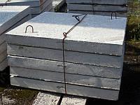 Плита тротуарная  К6  500х500х70мм