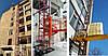 Высота подъёма Н-21 метров. Мачтовый грузовой подъёмник-подъёмники для строительных работ  ПМГ г/п 750 кг, фото 2