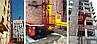 Высота подъёма Н-21 метров. Мачтовый грузовой подъёмник-подъёмники для строительных работ  ПМГ г/п 750 кг, фото 4