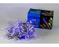 Новогодняя гирлянда LED 300 B (300 светодиодов), синяя светодиодная гирлянда