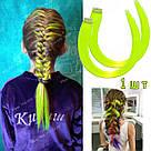 🍋 Неоновий шартрез волосся на кліпсах 🍋, фото 10