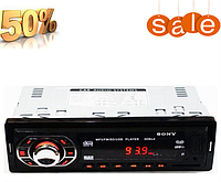 Автомагнитола MP3 640U ISO (20)