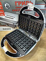 Сэндвичмейкер Grunhelm GSM 800 (800 Вт), фото 3